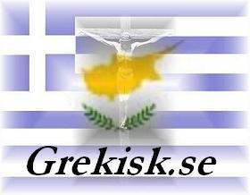 grekisk-logo