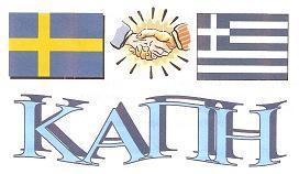 kopia-av-ka45