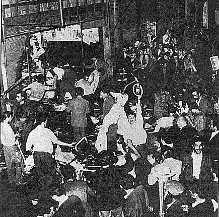 1955-1